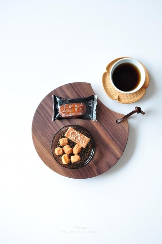 ウォールナットプレートと刺し子と焼き芋_e0359481_12585292.jpg