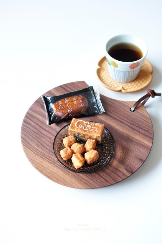 ウォールナットプレートと刺し子と焼き芋_e0359481_12585620.jpg
