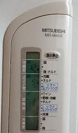 冷蔵庫の買い替え と 追記 とmore_a0264383_21483366.jpg