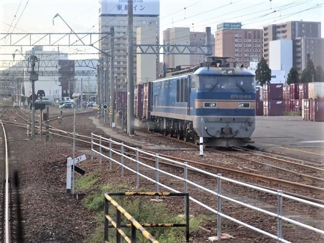 藤田八束の鉄道写真@貨物列車が大活躍、貨物列車と観光事業の組み合わせは成功するか、鉄道で観光事業を立ち上げる_d0181492_22280470.jpg