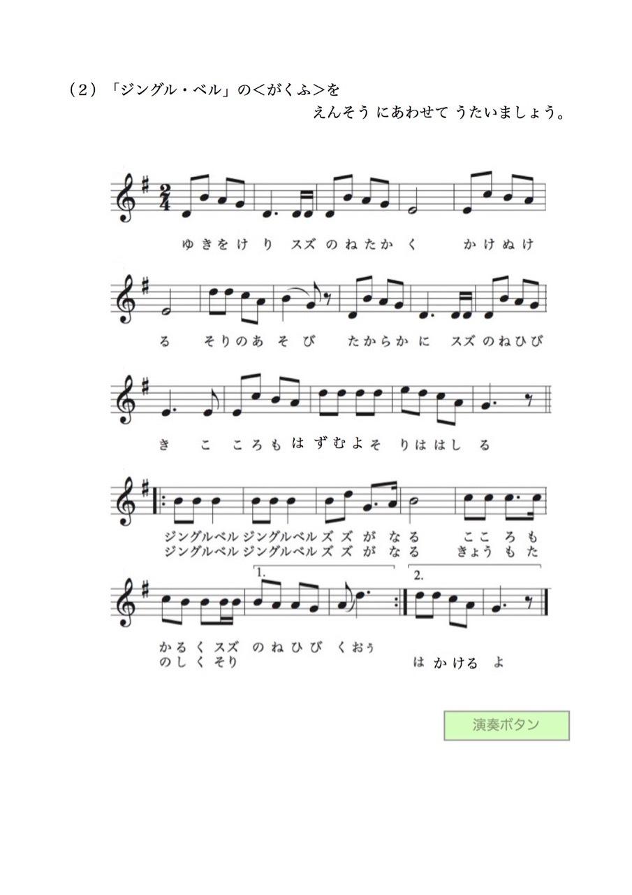<お母さんと幼児の為の楽典>-30 「楽譜を書こう-4」_d0016397_19463704.jpg