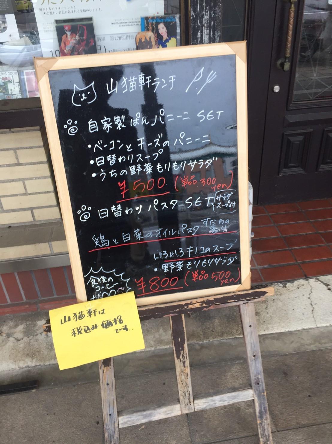 Vineria 農楽ttoria 山猫軒  荻ちゃんとランチ_e0115904_05265481.jpg