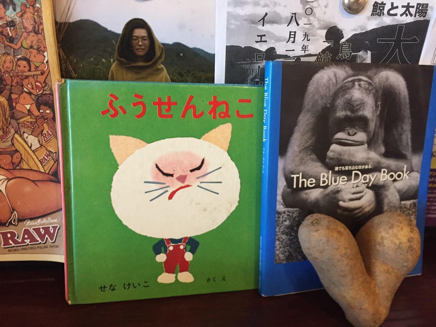Vineria 農楽ttoria 山猫軒  荻ちゃんとランチ_e0115904_05403636.jpg
