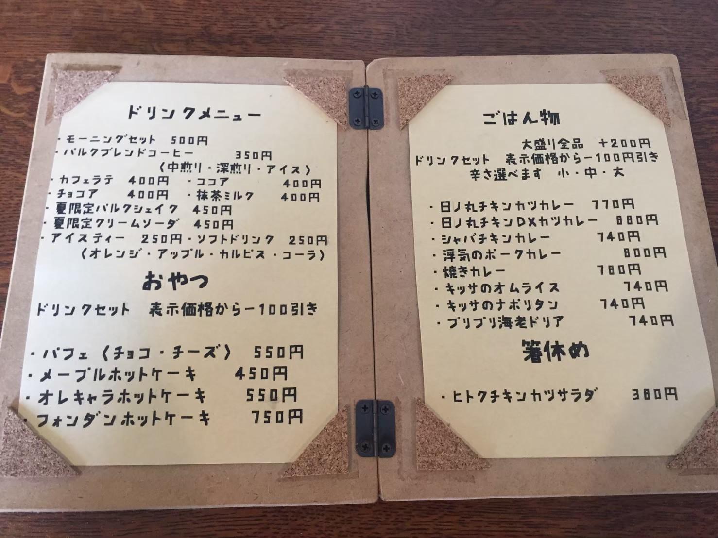 パルクパオ  焼きカレー・プリプリ海老ドリア_e0115904_06530235.jpg