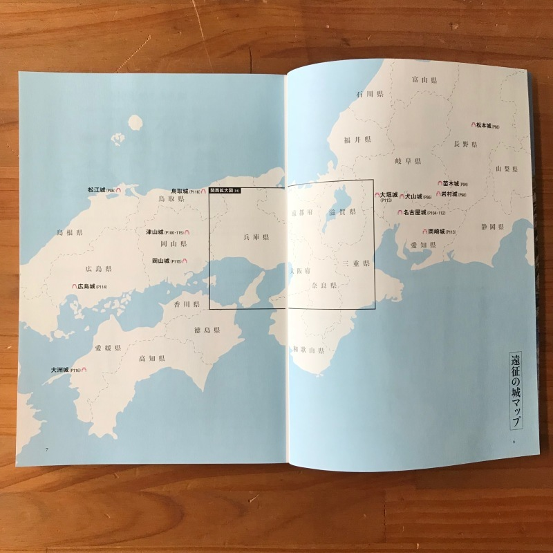 [WORKS]関西の城あるき_c0141005_09383709.jpg