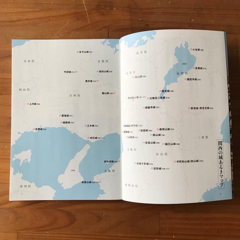 [WORKS]関西の城あるき_c0141005_09383763.jpg