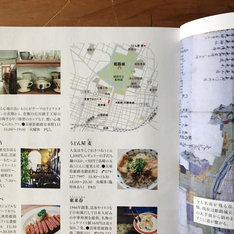 [WORKS]関西の城あるき_c0141005_09383845.jpg