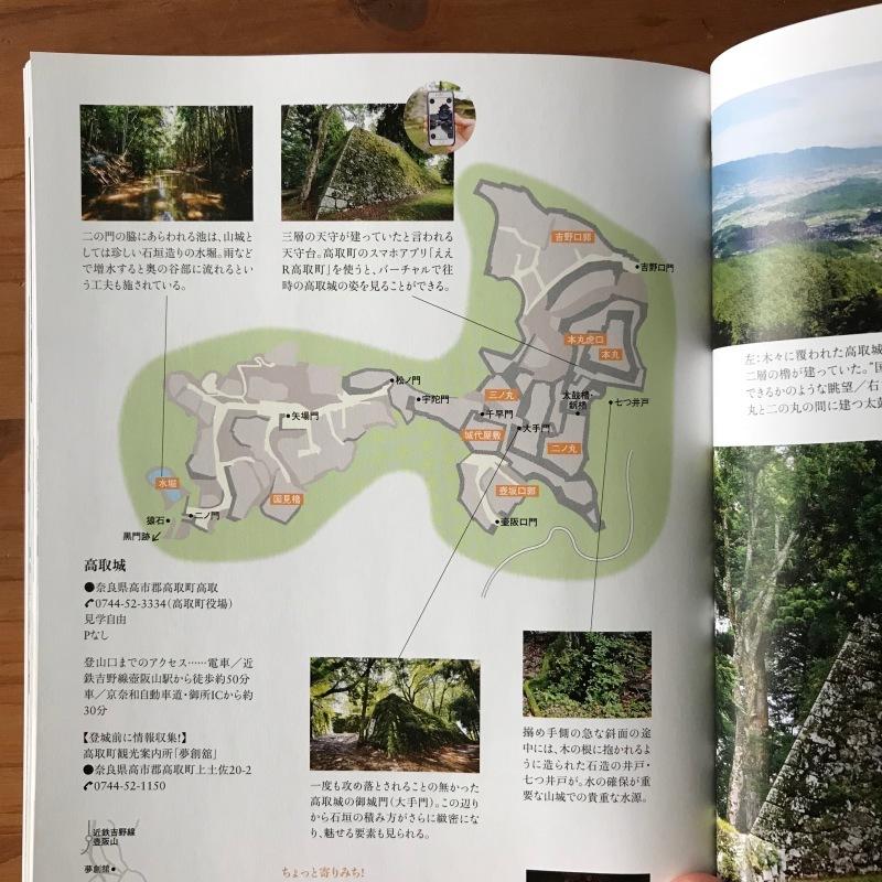 [WORKS]関西の城あるき_c0141005_09383912.jpg
