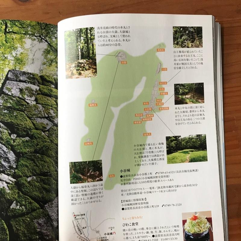 [WORKS]関西の城あるき_c0141005_09383940.jpg