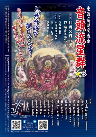 鳥越神社にて_e0303005_16401351.jpg