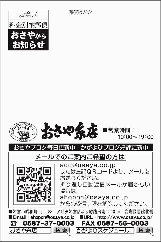 10/25(金)~11/3(日)秋のバーゲン 2019_d0156706_17323776.jpg