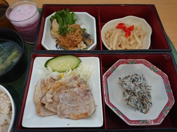 10/15 今日の昼食@会社Vol.941_b0042308_12370334.jpg