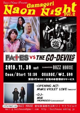 "\""Buzz House Presents\"" ~Gamagori Naon Night vol.2~ FATES vs THE GO-DEVILS !! ㅤㅤㅤㅤㅤㅤㅤㅤㅤㅤㅤㅤㅤ_b0123708_15302509.jpg"