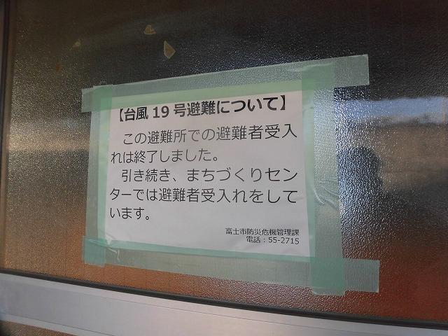 f0141310_07550355.jpg