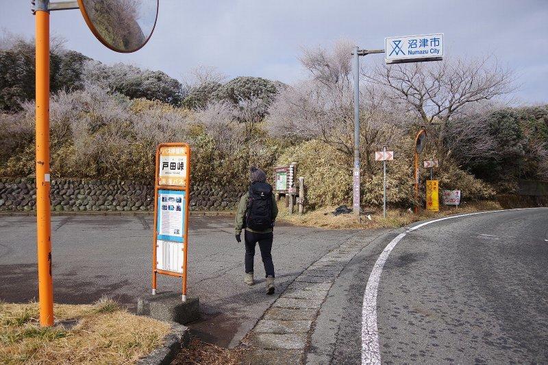 金冠山と達磨山、うなぎ_a0165316_09055943.jpg