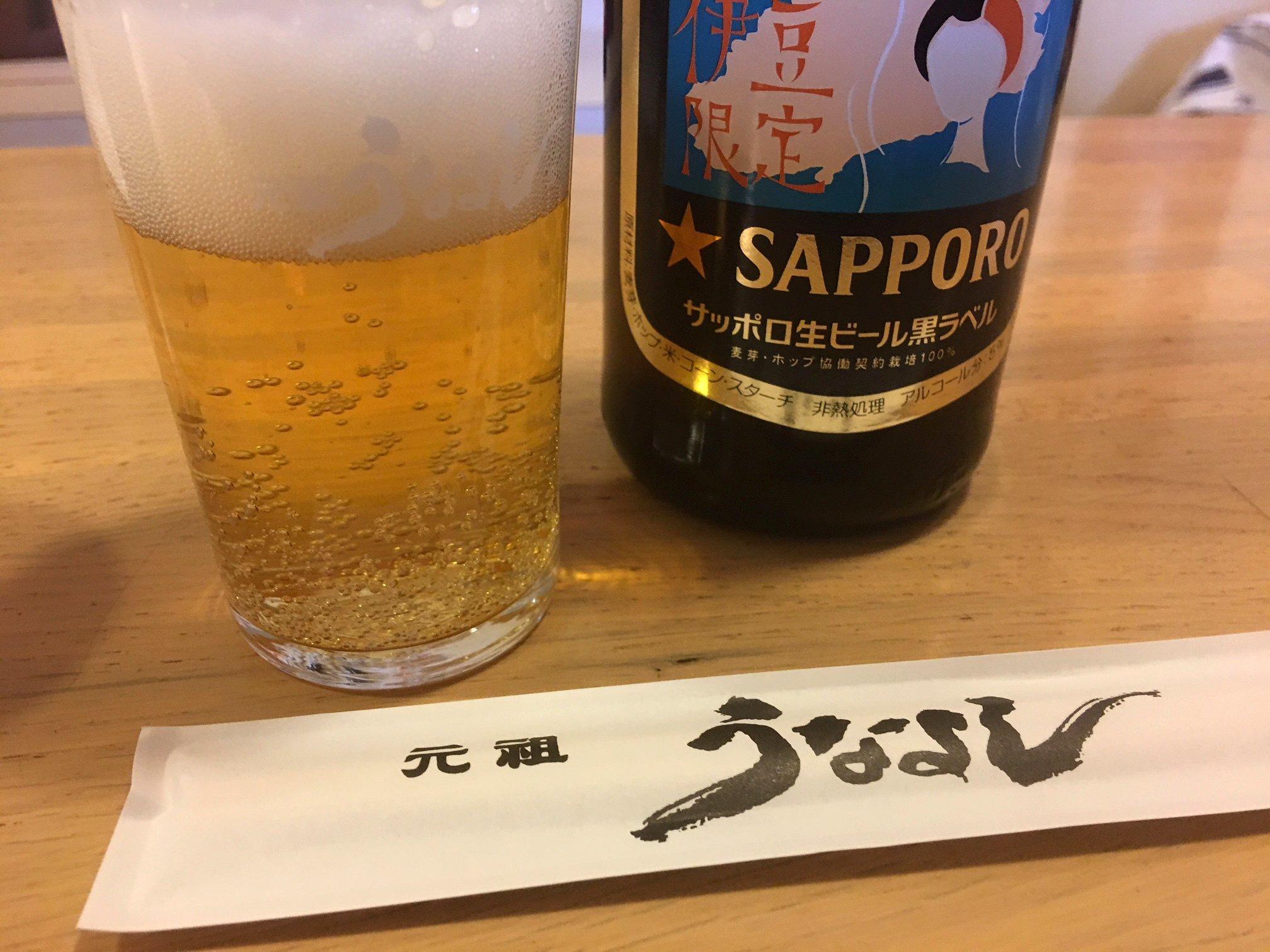 金冠山と達磨山、うなぎ_a0165316_09094327.jpg