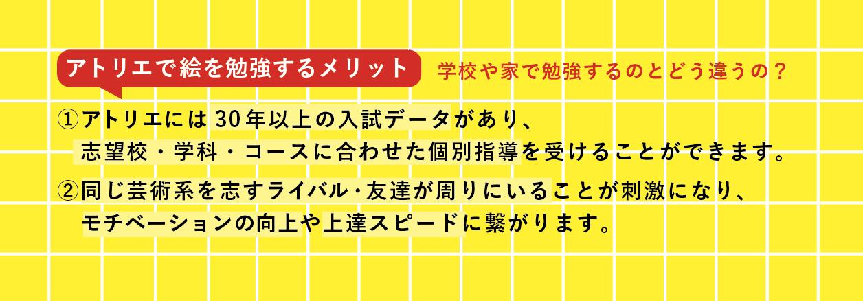 【芸大美大受験】冬期実技講習2020募集!_b0212226_11375819.png
