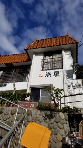 14日下田「戦中、戦後の大音楽会」_f0165126_11183543.jpg