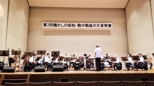 14日下田「戦中、戦後の大音楽会」_f0165126_11202607.jpg