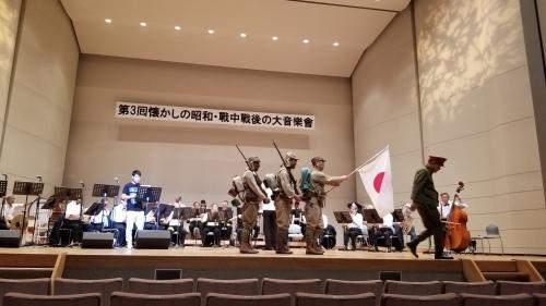 14日下田「戦中、戦後の大音楽会」_f0165126_11205085.jpg