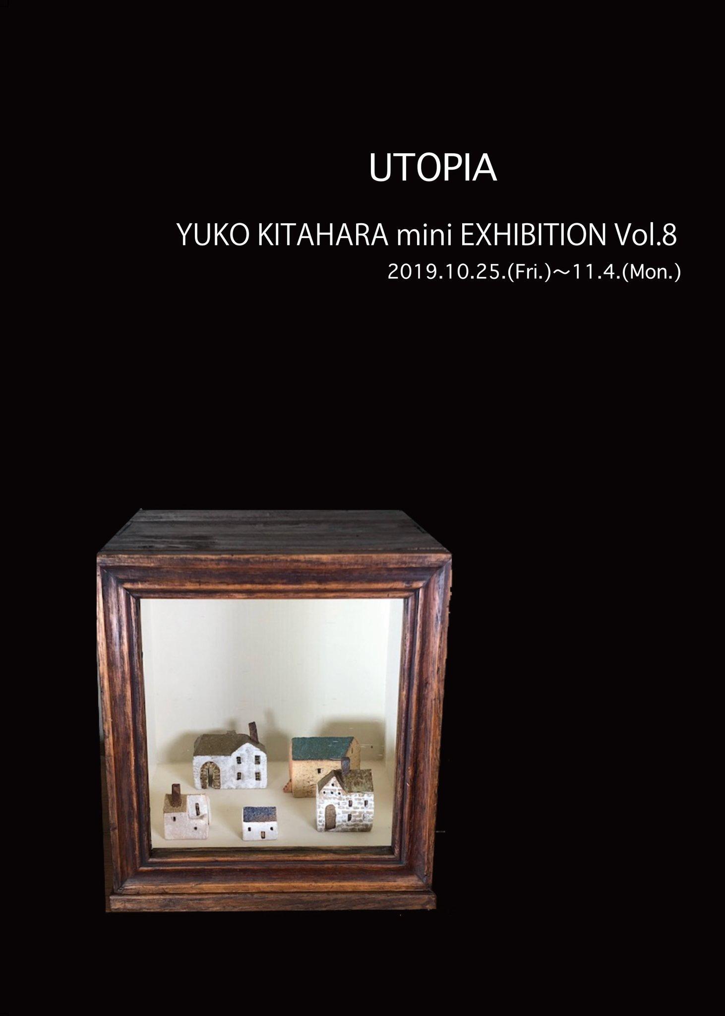 《UTOPIA》北原裕子mini 作陶展Vol.8 @西荻窪galarie non_a0137727_20234271.jpeg