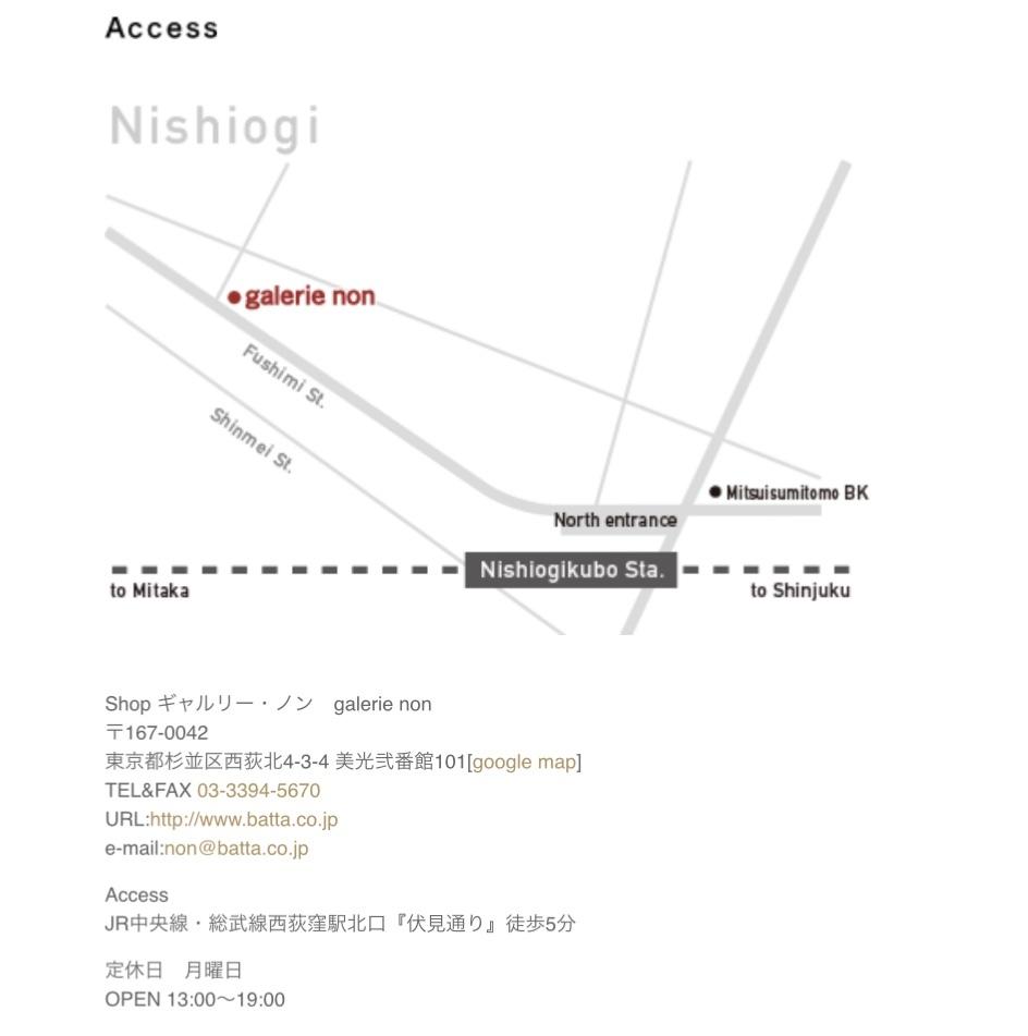 《UTOPIA》北原裕子mini 作陶展Vol.8 @西荻窪galarie non_a0137727_21121187.jpeg