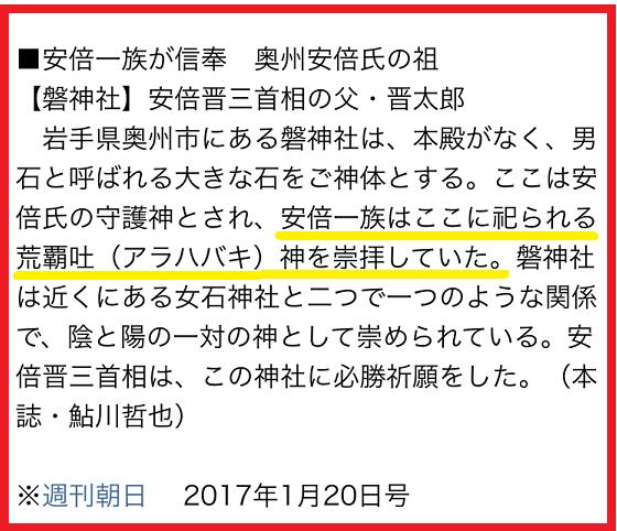 日本の記紀は終わる_b0409627_21551381.png