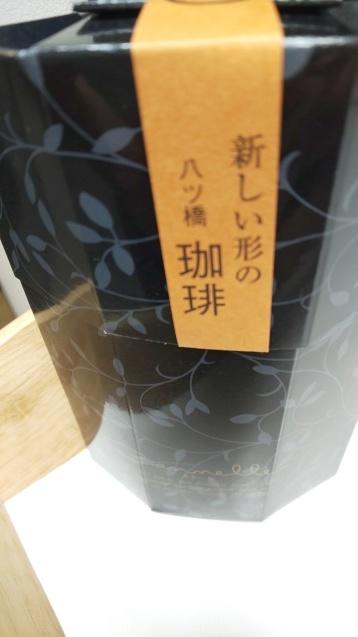 京都のちょっとお土産「カネール」_c0124528_20010091.jpg