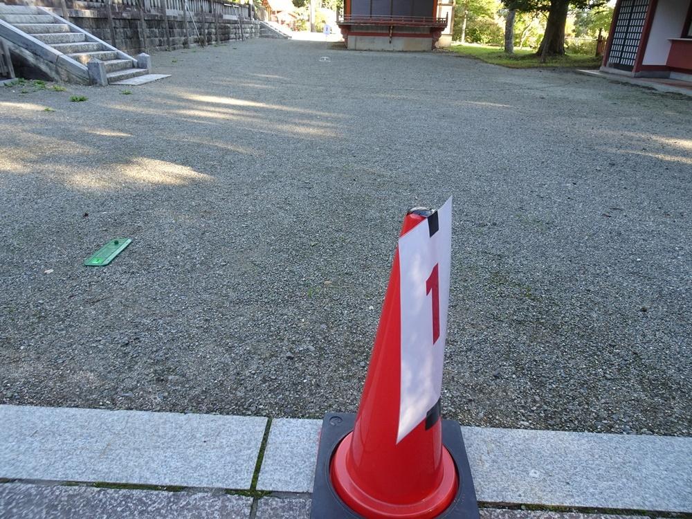 グラウンドゴルフ準備_c0111229_20054931.jpg