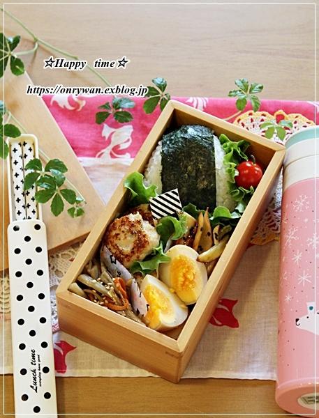塩つくね・おにぎり弁当と今日のわんこ♪_f0348032_16340750.jpg
