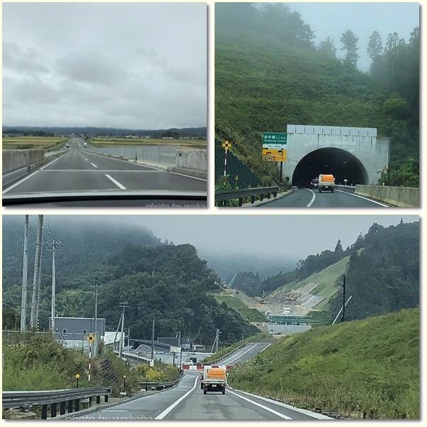 浜通りの相馬から中通りの福島へ_e0052135_14164542.jpg