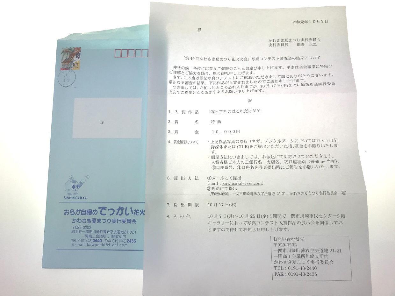 特選げっちゅ^^_f0099040_17213337.jpg