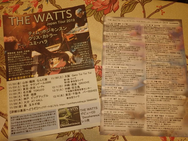 THE WATTS 2019 日本ツアー総合情報アップデートページ_c0129545_07165429.jpg