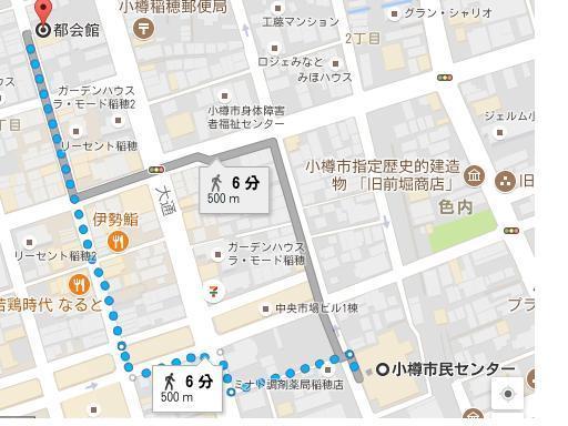 第129回小樽市民合唱祭(秋)当日のスケジュール等_c0010455_14110481.jpg