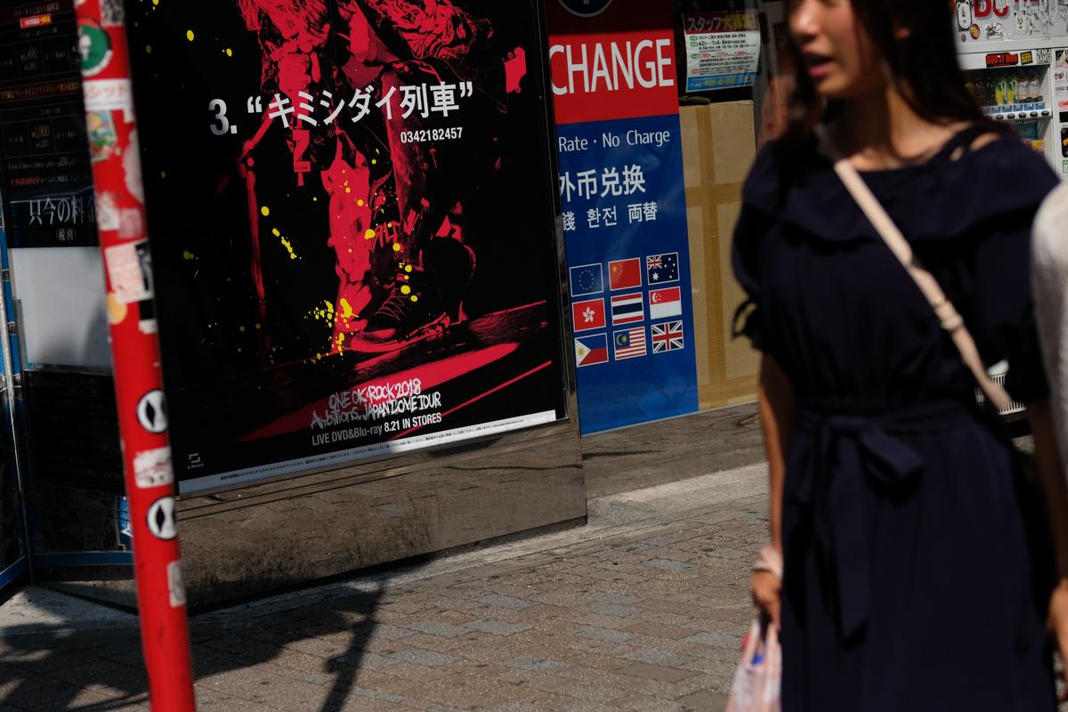 渋谷な人々~Ⅰ_c0084666_22234295.jpg