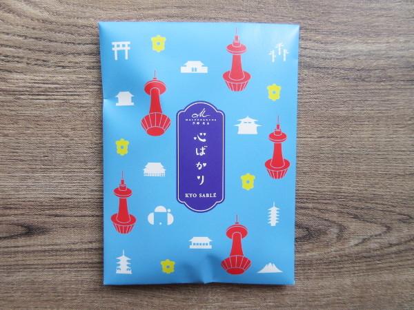 京都 北山 マールブランシュ 京都タワーサンド店_c0152767_21182089.jpg