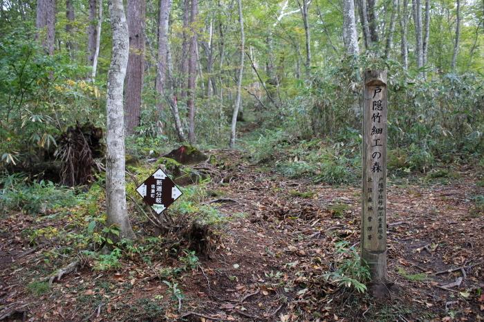10月14日  黒姫山_f0223068_13432613.jpg