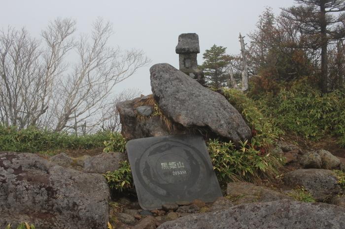 10月14日  黒姫山_f0223068_13443233.jpg