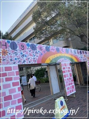建学祭_b0010775_13005847.jpg