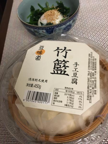中国でも竹ざる豆腐❤︎_f0188075_21562221.jpg