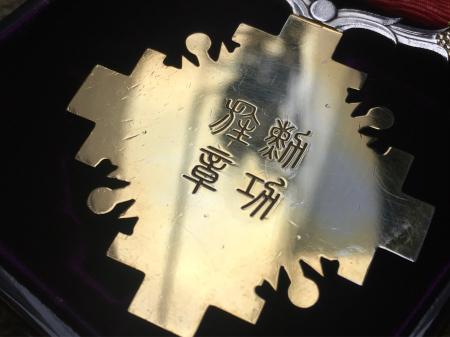 令和元年10月8日 神奈川県横浜市にて買付分。_a0154482_13405671.jpg