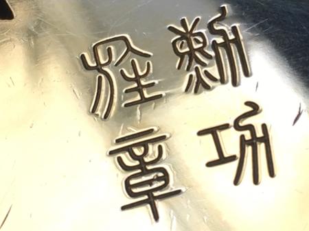 令和元年10月8日 神奈川県横浜市にて買付分。_a0154482_13434768.jpg
