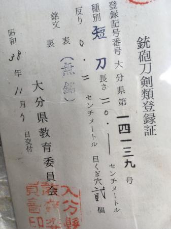 令和元年10月8日 神奈川県横浜市にて買付分。_a0154482_14045103.jpg