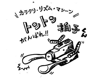 ◆11/3瀬戸信行×長崎亜希子 Wクラリネット・ライブ_d0154687_00052465.jpg