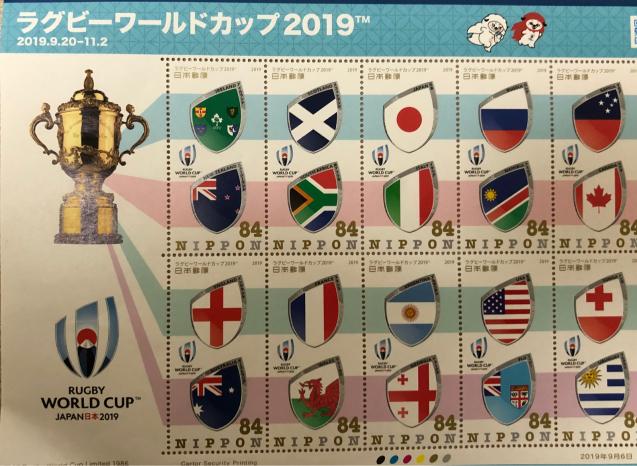 ラグビーワールドカップ・記念切手_f0144003_20450700.jpg
