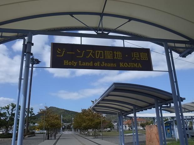 キッチン高山(たかやま)@倉敷市児島赤崎_f0197703_09554807.jpg