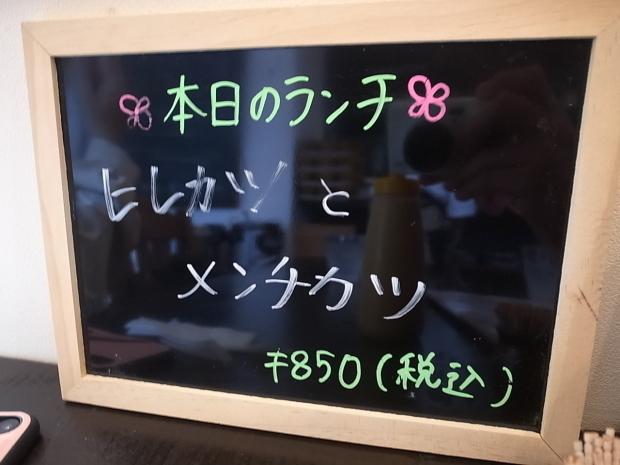 キッチン高山(たかやま)@倉敷市児島赤崎_f0197703_10011833.jpg