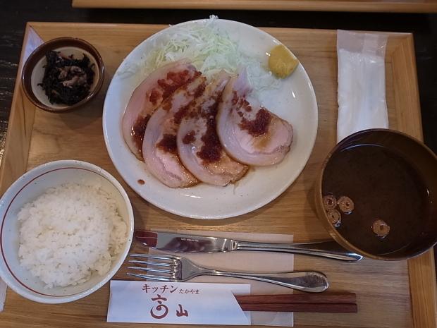 キッチン高山(たかやま)@倉敷市児島赤崎_f0197703_10020430.jpg