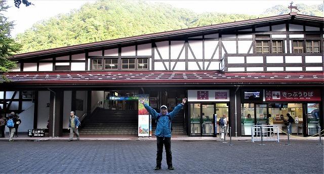 立山駅_b0163804_12595163.jpg