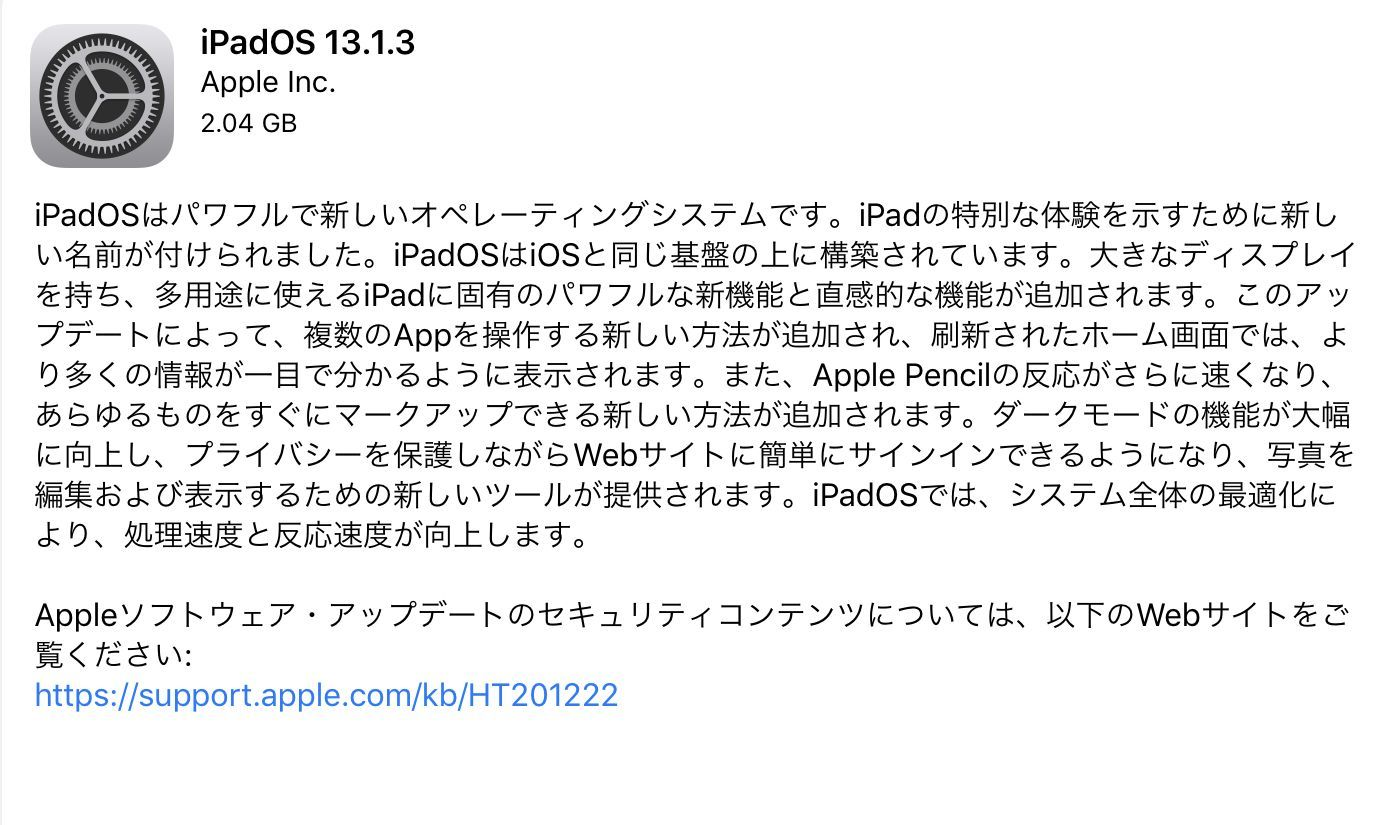 iPadOS13.1.3 と Scientific American と National Geographic と_c0025115_21433350.jpg